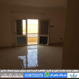 شقة للايجار بكمبوند الدبلوماسيين التجمع الخامس القاهرة الجديدة 250 متر بالمطبخ والتكيفات موقع مميز