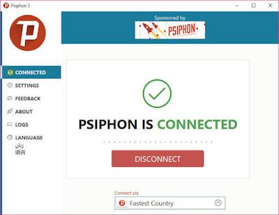 سايفون 3 للكمبيوتر برابط مباشر