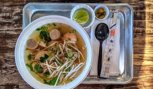 House special Phnom Penh noodle