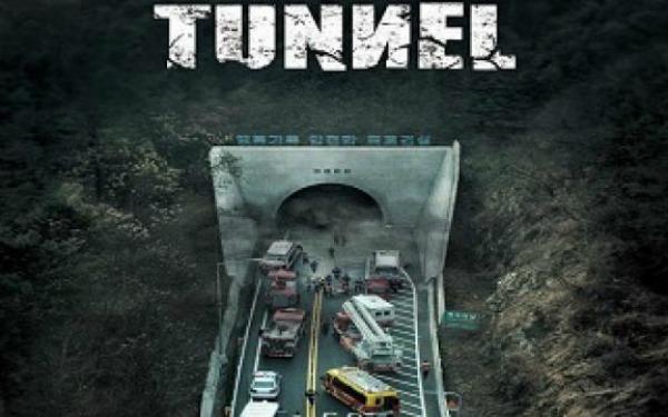 Tunnel Kim Seong-hun