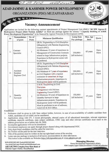 Azad Jammu & Kashmir Power Development Organization Jobs 2020 AJK Jobs 2020 - Power Development Organization AJK Jobs 2020