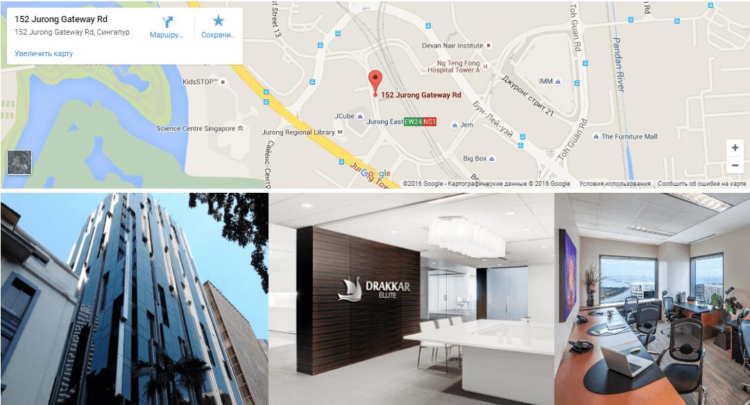 Офис Bangkok Drakkar-Ellite 2