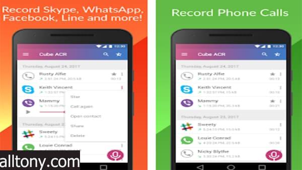 تحميل مسجل المكالمات - Cube ACR - Call Recorder plus للأيفون والأندرويد