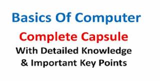 Basic knowledge of Computer in Hindi PDF
