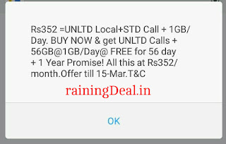 vodafone rs 352 unlimited call & data plan