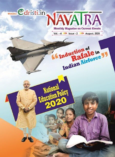 Edristi Navatra Current Affairs (August 2020) : For All Competitive Exam PDF Book