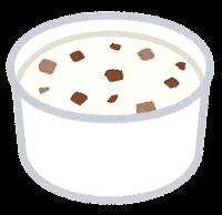 カップのアイスクリームのイラスト(クッキーアンドクリーム)