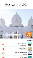 تطبيق YouCut للأندرويد 2020 - Screenshot (4)
