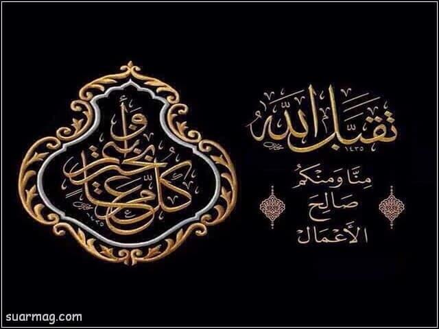 بوستات عيد الفطر 8   Eid Al-Fitr Posts 8