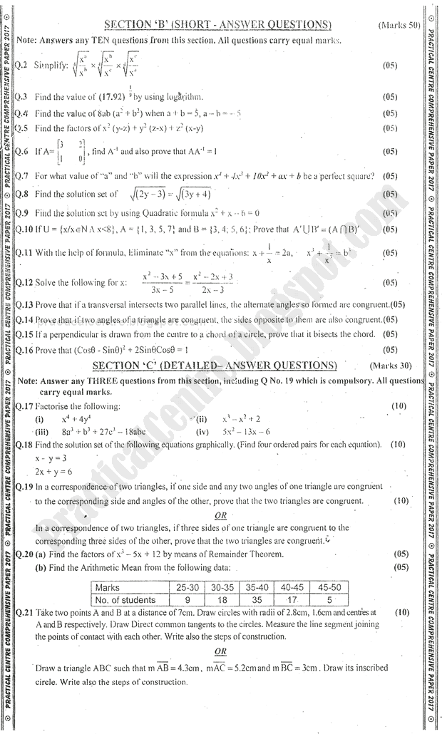 mathematics-x-practical-centre-preparation-paper-2017-science-group