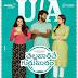 Thellavarithe Guruvaram @ Movie Review