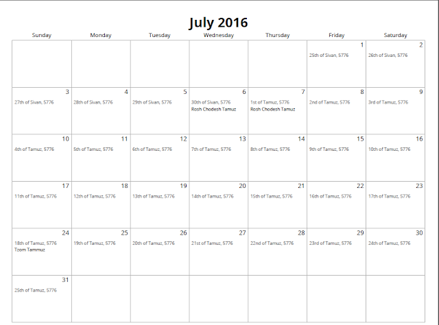 Jewish Calendar 2016, Jewish Calendar july 2016, 2016 Jewish calendar,   2016 july Jewish calendar, Hebrew calendar 2016,july 2016 calendar,   july 2016 printable jewish calendar