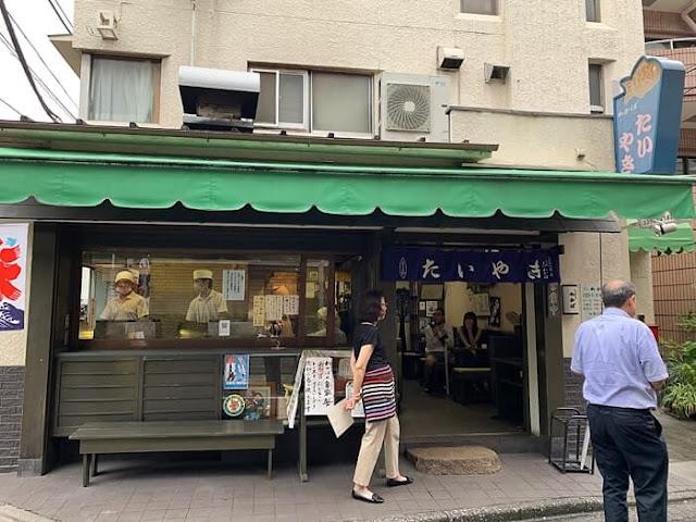 東京老舗グルメ