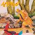 Zehreela Umro Ayyar By Zaheer Ahmed