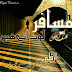 Free Download Urdu Novel Musafir loat aey hain by Sumaira Sharif Toor