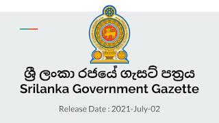 Sri Lanka Government Gazette 2021 July 02