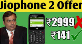 JioPhone 2 sale offer 141