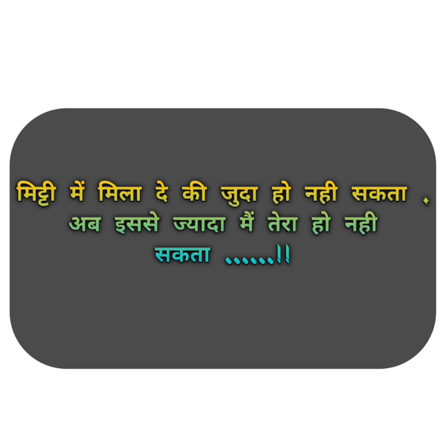 Best Zindagi Shayari Status & Quotes In Hindi - New Hindi Shayari