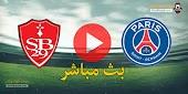 مشاهدة مباراة باريس سان جيرمان وبريست بث مباشر اليوم 6 مارس 2021 في كأس فرنسا