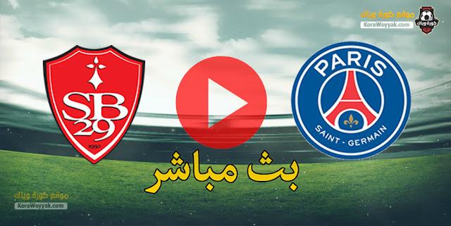 نتيجة مباراة بريست وباريس سان جيرمان اليوم 23 مايو 2021 في الدوري الفرنسي