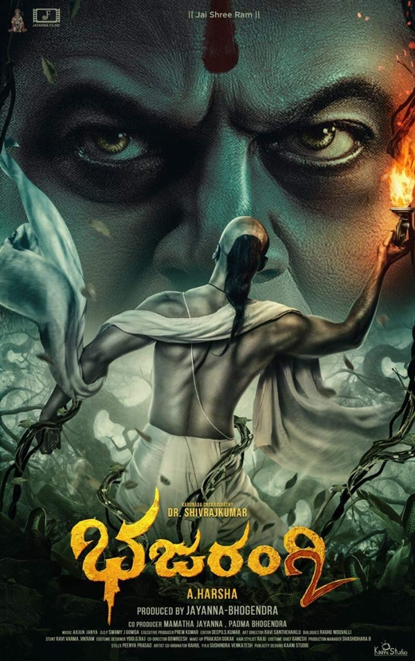Bhajarangi 2: Box Office, Budget, Hit or Flop, Predictions, Posters, Cast & Crew, Release, Story, Wiki