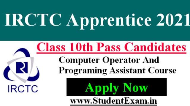 IRCTC Apprentice Recruitment 2021