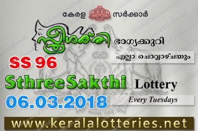 Kerala Lottery, Kerala Lottery Results, Kerala Lottery Result Live, Sthree Sakthi, Sthree Sakthi Lottery Results, Kerala Lottery Results 06-03-2018 Sthree Sakthi SS-96 (www.keralalotteries.net)