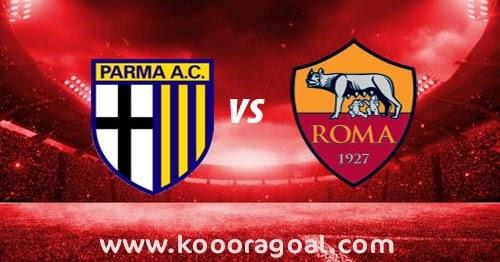مشاهدة مباراة روما وبارما بث مباشر 10-11-2019 الدوري الايطالي