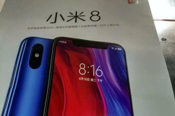 قبل إعلانه رسميا.. تسريبات لمواصفات وصور هاتف Xiaomi Mi 8