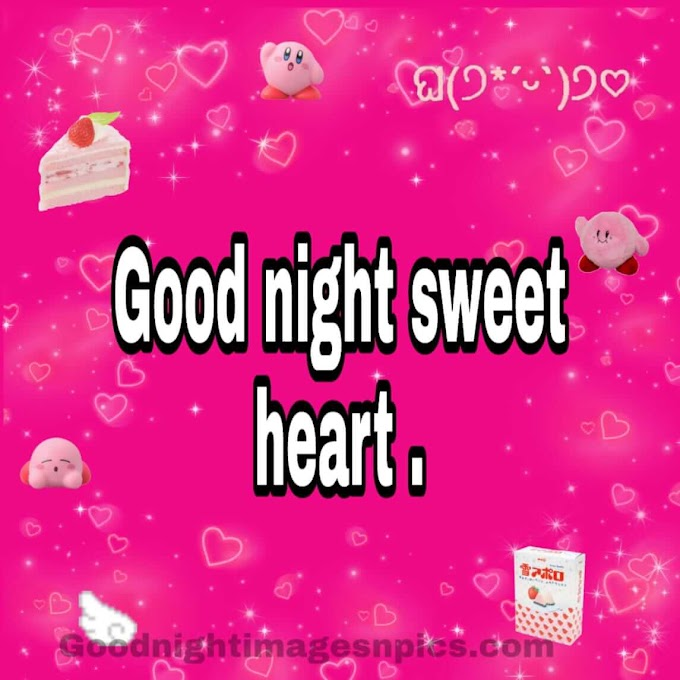 ➤ Top 59+ Lovely Good Night Images For Love : Beautiful Good Night Pics, Images and SMS