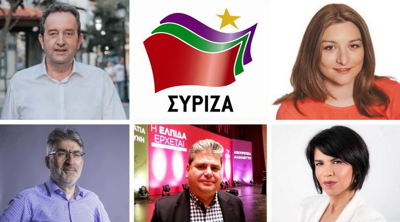 Ερώτηση βουλευτών του ΣΥΡΙΖΑ για τις προσλήψεις στις νοσοκομειακές μονάδες της Περιφέρειας Αν. Μακεδονίας και Θράκης