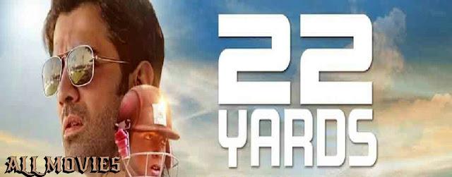 22 Yards Movie pic