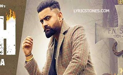 Asi Oh Hunne Aa Lyrics |Amrit Maan | Ikwinder Singh |#Lyricstones.com