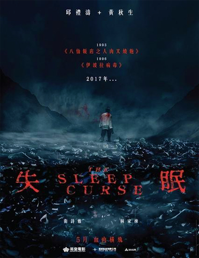 Ver The Sleep Curse (Shi mian) (2017) Online