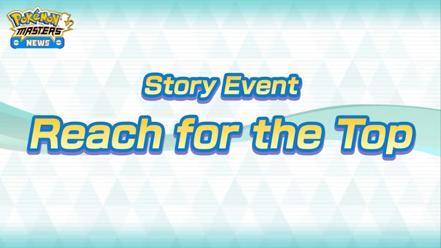 Pokemon Masters Story Events