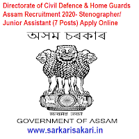 Directorate of Civil Defence & Home Guards Assam Recruitment 2020- Stenographer/ Junior Assistant (7 Posts) Apply Online