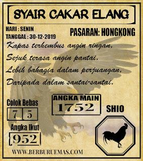 SYAIR HONGKONG 30-12-2019