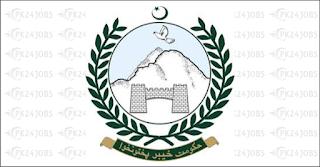 Local Govt Jobs 2020 in Swabi for Office Boy & Naib Qasid