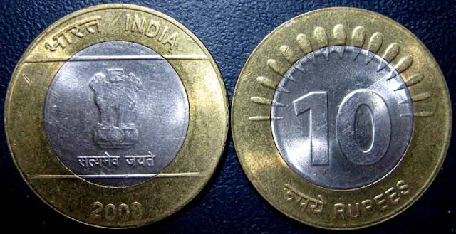 Image result for 5 and 10 rupees coin