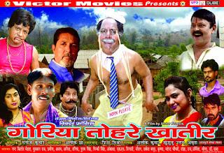 bhojpuri-film-in-trouble