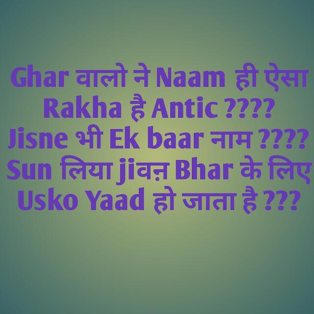 hindi Badmashi Status