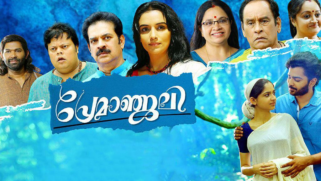 btech movie songs free download malayalam