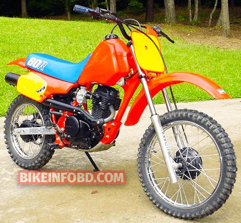 1986 Honda XR80
