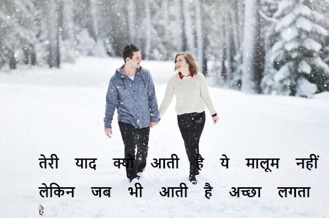 Best Shayari hindi
