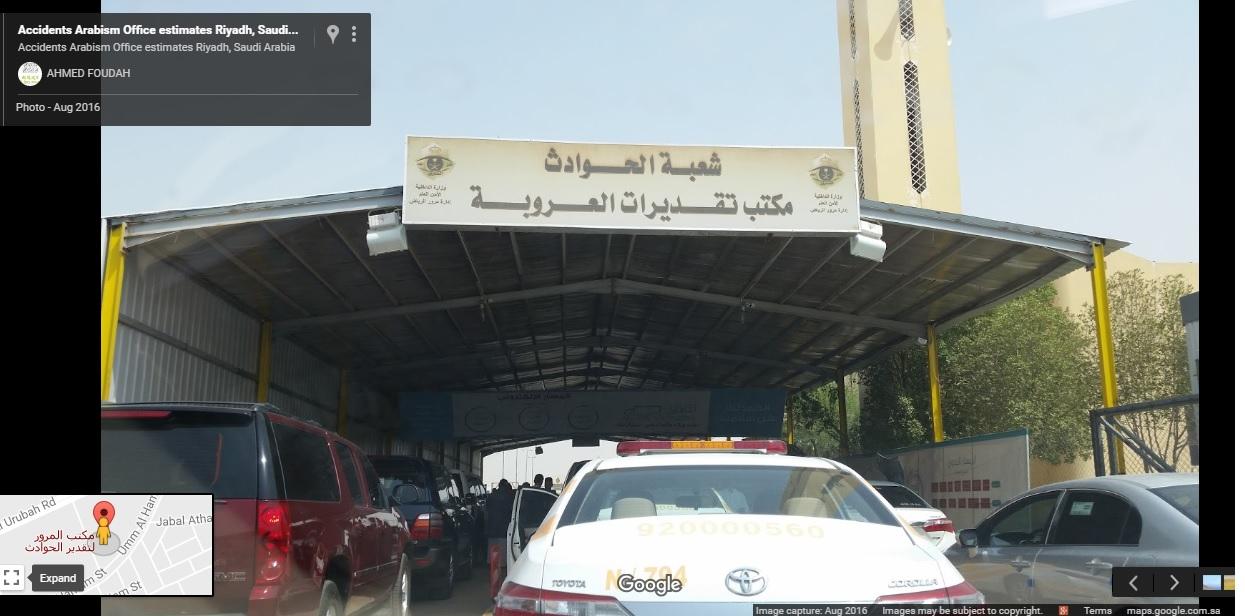Procedure How To Report Car Accident In Saudi Arabia Arjaeuse