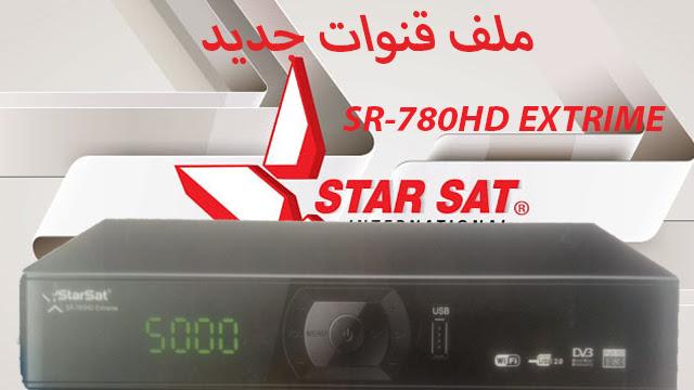 ملف قنوات SR-780HD EXTRIME