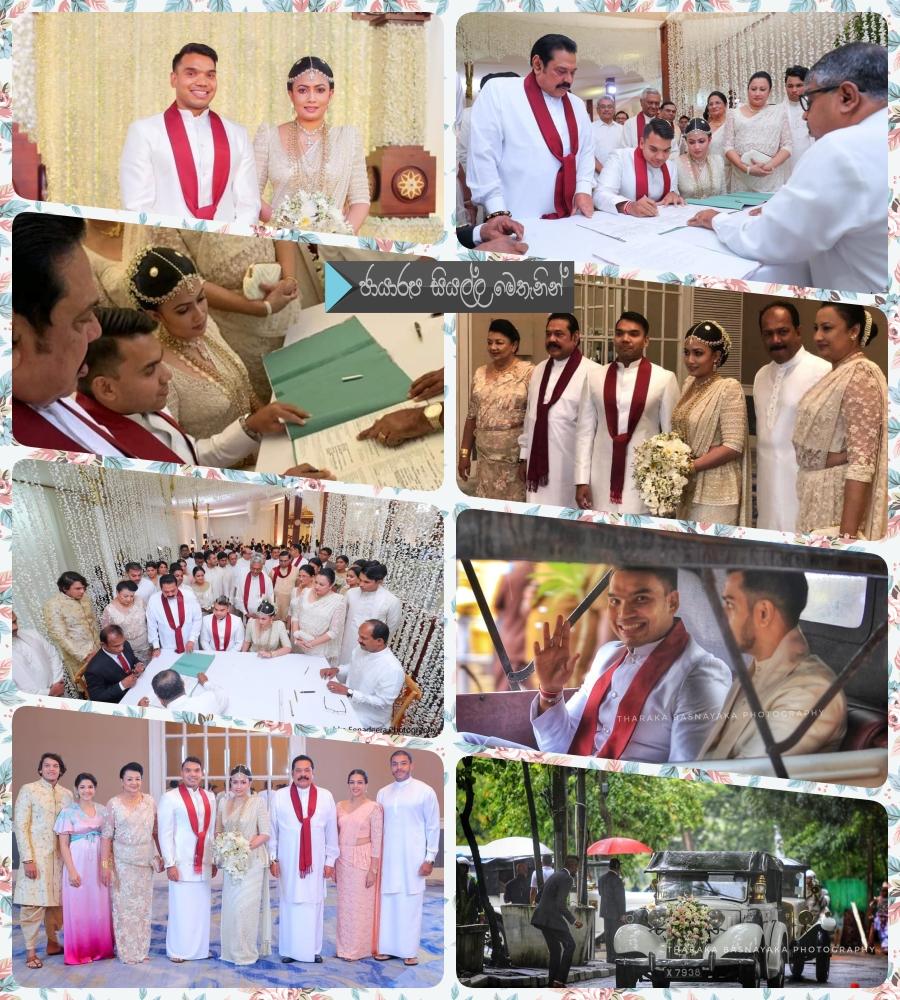 https://gallery.gossiplankanews.com/wedding/namal-rajapaksa-wedding.html
