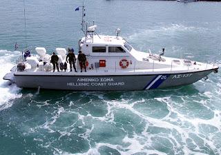Σκάφος προσάραξε σε αβαθή στον Αμβρακικό Κόλπο