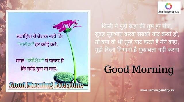 Good Morning Images   good morning pics, good morning wallpaper, good morning images hd