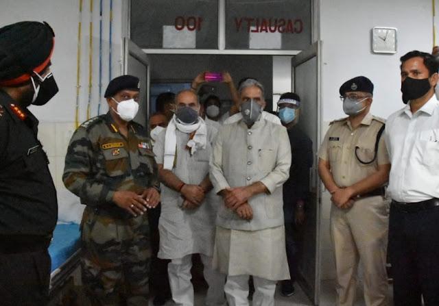 छांयसा गांव में अटल बिहारी वाजपई मेडिकल कॉलेज जनता को समर्पित,मंत्रियों विधायकों ने किया उद्धघाटन